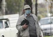 بوی نامطبوع تهران به مجلس رسید