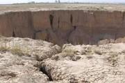 آب های ژرف و مخاطره فرونشست زمین