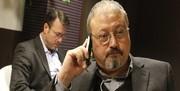 پرونده خاشقچی دوباره به جریان افتاد؛ گزارش پمپئو به کنگره و اظهارات عادل الجبیر