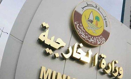 واکنش قطر به پیشبینیهای مقام اماراتی درباره سال ۲۰۱۹