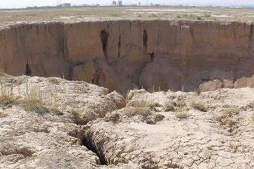 آبهای ژرف و مخاطره فرونشست زمین