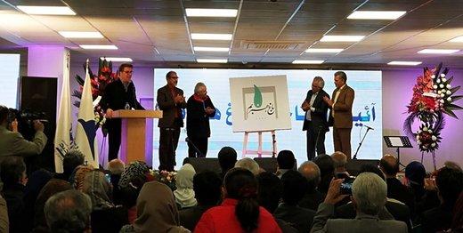 افتتاح پروژهای که خشت بنایش را شجریان گذاشت/ خاطره حسین علیزاده از محمدرضا شجریان