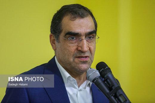 متن استعفای وزیر بهداشت منتشر شد