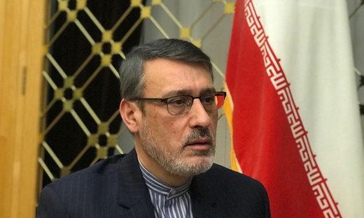 سندی که بعیدینژاد از جنایات غرب علیه ایران منتشر کرد