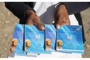 حمایتهای دارویی بیمه سلامت از ۶ هزار بیمارخاص در فارس