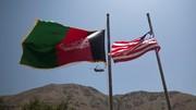 واکنش افغانستان به توهین ترامپ