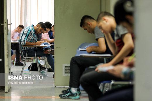 جزییاتی از حذف کنکور و نحوه ورود به دانشگاه