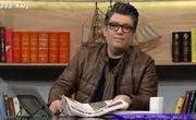 فیلم | رشیدپور: مسئولان یک دوره فتوشاپ ببینند که هر اتفاقی میافتد نگویند فتوشاپ بود!