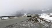تصاویر | مه شدید مهاباد و کاهش دید افقی به کمتر از ۱۰۰ متر