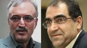 پیام قدردانی سرپرست وزارت بهداشت از دکتر هاشمی