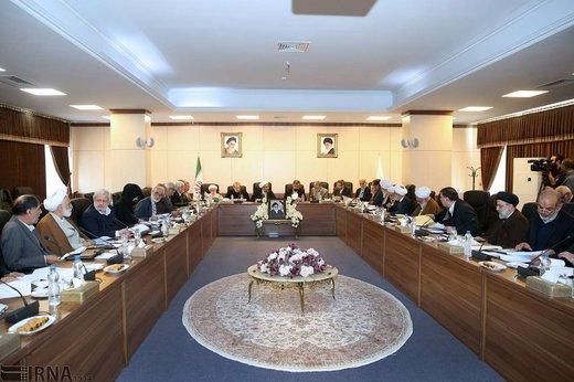آیا مجمع تشخیص مصلحت، قانون اساسی را نقض کرده است؟