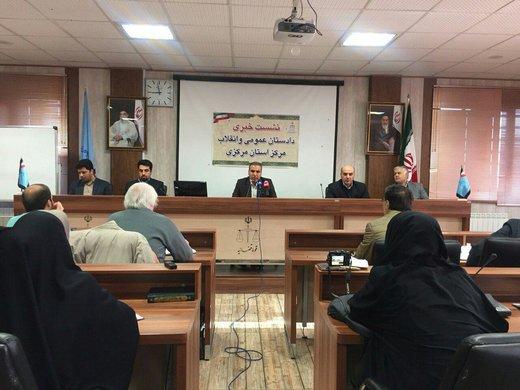 ۴۰ میلیارد تومان تضییع حقوق در پرونده تخلفات تهاتر املاک شهرداری اراک