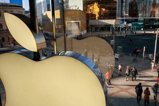 دلسوزی جالب یک امام جمعه برای کارگران شرکت اپل