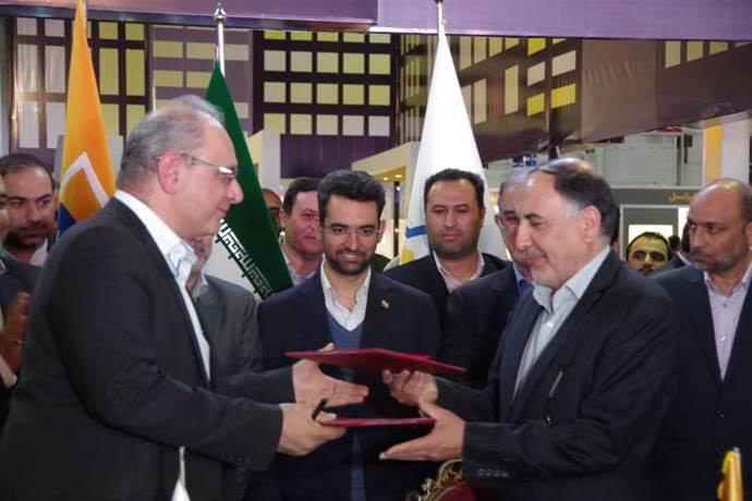 ایرانسل و شهرداری مشهد تفاهمنامه همکاری در زمینه شهر هوشمند امضا کردند