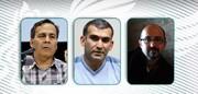 معرفی داوران یکی از بخشهای جشنواره فیلم فجر