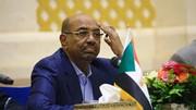 عمر البشیر: برای انتخابات ۲۰۲۰ آماده شوید