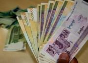 ايران تحذف 4 اصفار من العملة الوطنية