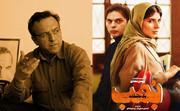 فیلم بمب از نگاه احسان شریعتی