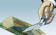 حذف ۴ صفر از پول ملی روی اقتصاد مسکن اثر می گذارد؟