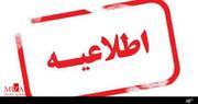 آموزش و پرورش بوشهر: با معلمی که رفتار نامناسب با دانشآموز داشت برخورد کردیم