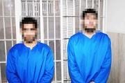 باند موادفروش بالاشهر دستگیر شدند