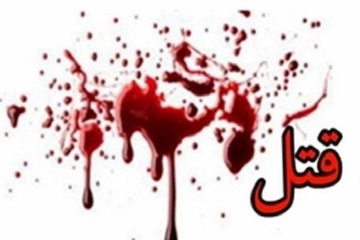 قتل زن ۶۵ ساله با هدف سرقت طلا