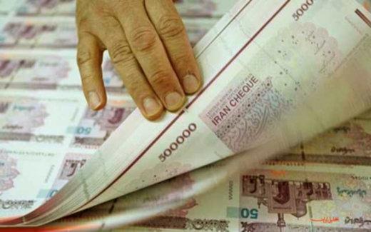 اثرات حذف ۴ صفر از پول ملی بر کاهش هزینهها