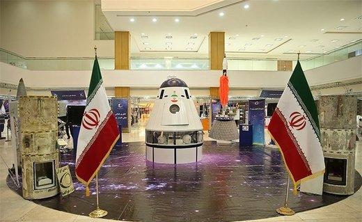 ايران ترسل قمر «نداء الصداقة» الي الجو
