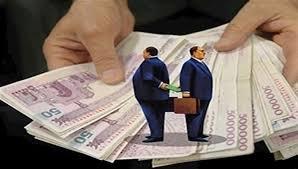 ابراز نگرانی اسراییل از تصویب لایحه مقابله با پولشویی در ایران