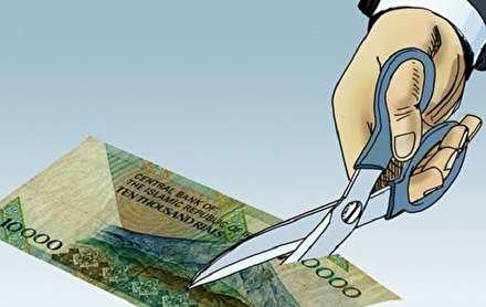 اعلام جزییات حذف ۴ صفر از پول ملی/ واحد پولی چه زمانی تومان میشود؟