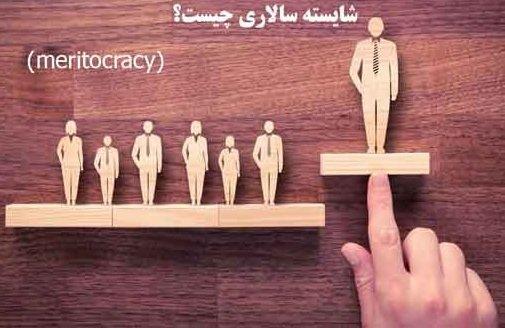 وقتی نادانها و ناتوانها بر صدر و داناها و تواناها خانهنشین میشوند/ از نگاه محسن اسماعیلی