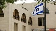 وزیر اسرائیلی از ترس آژیر خطر در زیرزمین مخفی شد/عکس