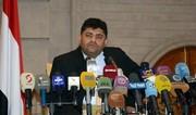 مذاکرات صلح یمن در اردن