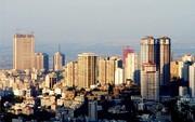 قیمت مسکن در گرانترین منطقه تهران