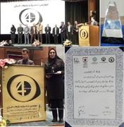 راهداری و حملونقل جادهای لرستان تندیس کریستال چهارمین جشنواره تبلیغات ایران را کسب کرد