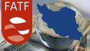 سکته مروادات مالی و بانکی در سایه نپیوستن به افایتیاف