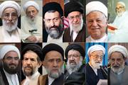 فیلم   نماز جمعه تهران از ۴۰ سال پیش تا امروز