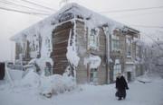 سردترین شهر جهان کجاست/ عکس