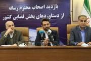 آذري جهرمي: لن نأخذ إذنا لتطوير صناعاتنا الفضائية للاغراض السلمية