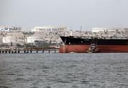 یک شرکت دیگر هندی خرید نفت از ایران را آغاز میکند