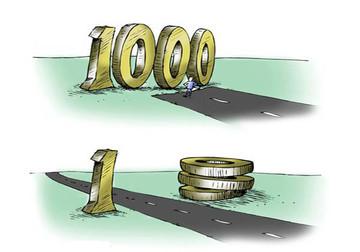 دستاور حذف ۴ صفر از پول ملی برای اقتصاد چیست؟