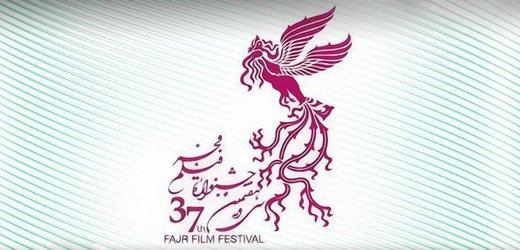 فرصتی تازه برای خریداران بلیت فیلمهای جشنواره فجر