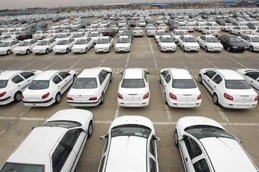 هشدار وزارت صمت در خصوص پیشفروش خودرو