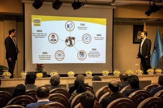 همایش «مدیریت ارتباط با مشتری در اقتصاد امروز» با حضور ایرانسل