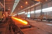 افتخارآفرینی فولاد مبارکه در جشنوارۀ ملی نوآوری محصول برتر ایرانی