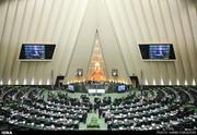 مجلس درخواست ممنوعالتصویری «زائری» را کرده است؟