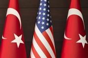 چرا اردوغان حاضر به دیدار با بولتون نشد؟