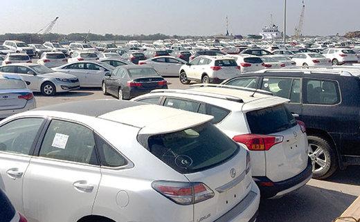 واردات خودروهای غیرآمریکایی موجود در مناطق آزاد ممنوع شد