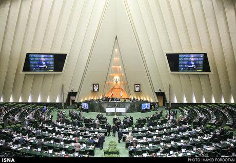 نامه 150 نماینده به رئیس جمهور درباره فرهنگیان