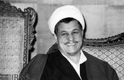 عکس| روزی که آیت الله هاشمی رفسنجانی دکترا گرفت